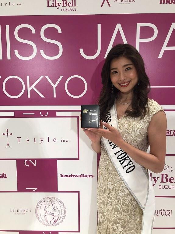 MISS JAPAN東京大会